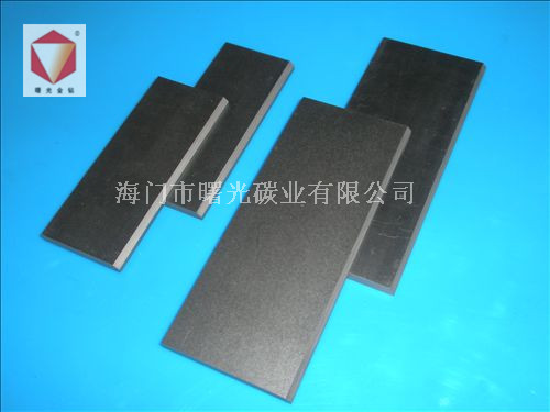 carbon blade for printing